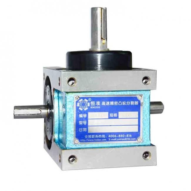 广东分割器厂家讲解凸轮分割器的使用方法