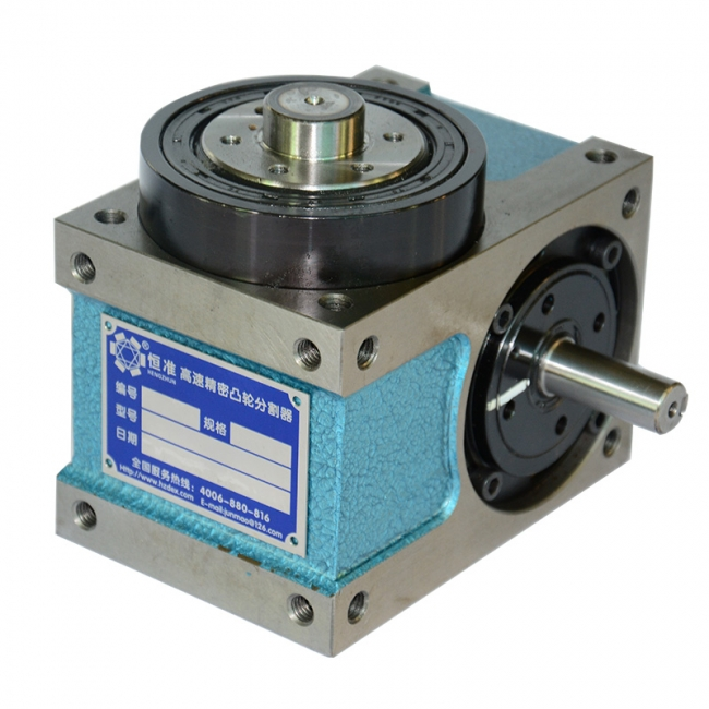 恒准110DF凸轮分割器配蜗轮减速机组合