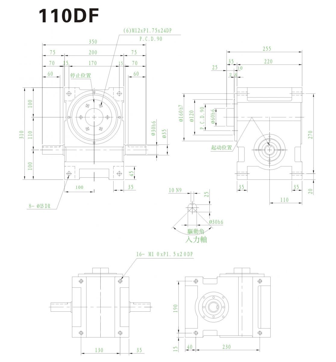 110DF凸缘伸出两只枯枝般型分割器尺寸图
